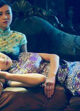 奢华旗袍摄影大片《昏弥》