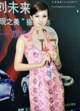 美女旗袍秀 展现中华女性风范