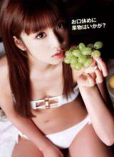 日本美女小仓优子绝色写真