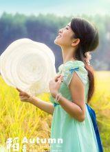 金色稻香主题美女写真