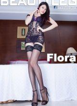 模特Flora性感长腿诱惑私房写真