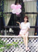 尽情享受田园生活的台湾正版妹子