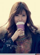 韩国著名美女明星Song Jina