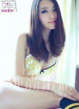 白嫩纯纯的美女林筱雅